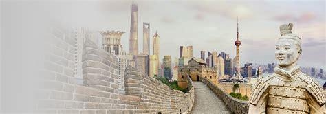 กองทุนเปิดบัวหลวงหุ้นจีนเอแชร์เพื่อการเลี้ยงชีพ