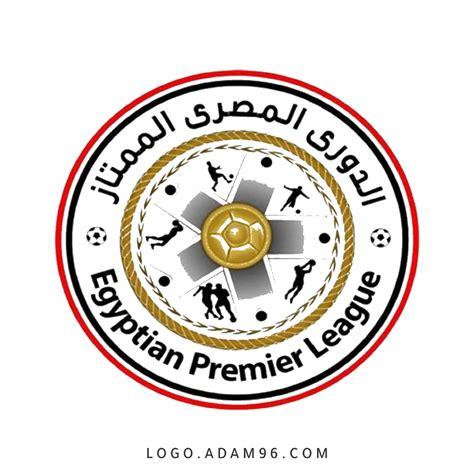 الدوري الإسباني جميع أخبار عبر bein sports. تحميل شعار الدوري المصري الممتاز الرسمي لكرة القدم بصيغة PNG