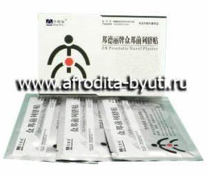 Народное средство лечение простатита у мужчин в домашних условиях