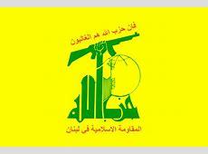 Hezbollah — Wikipédia