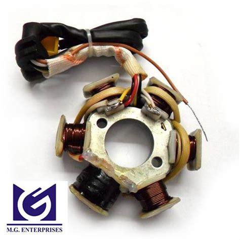 coil plate assembly  tvs centra mg enterprises