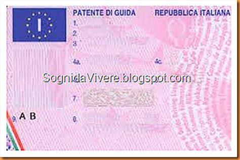 Ministero Interno Quiz Patente B - patente europea come 232 fatta