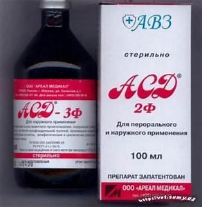 Лечение гипертонии фракцией асд 2