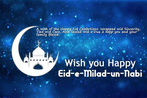 Eid-e-Milad un-Nabi Mubarak: Wishes, images, and Mawlid an ...