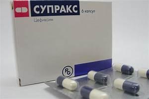 Препараты для лечения бактерицидного простатита