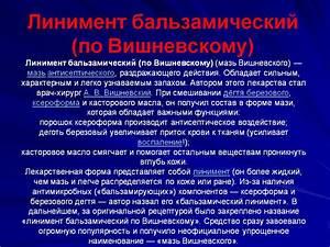 Облепиховые свечи от геморроя цена красноярск