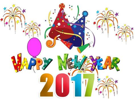 New Year Clipart Happy New Year 2017 Clipart