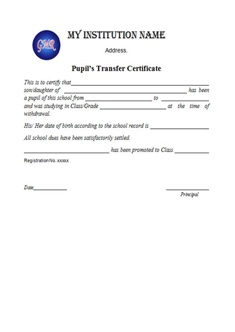 school leaving certificate clipart 20 free cliparts