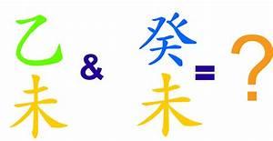 Feng Shui Wasser : wenn die wasser ziege auf die holz ziege trifft ~ Indierocktalk.com Haus und Dekorationen