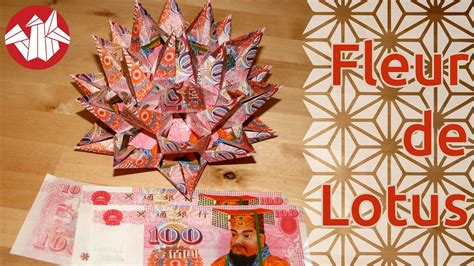 origami fleur de lotus modulaire