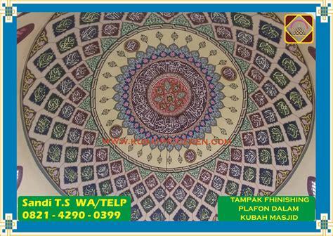 spesialis kubah masjid