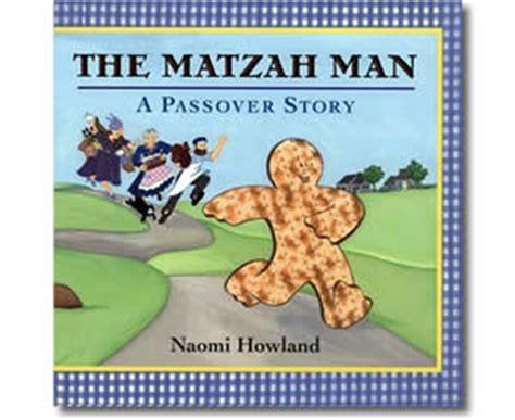 passover books the matzah a passover story 775 | the matzah man