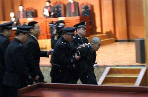xinhai  murderpedia  encyclopedia