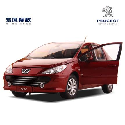 cheap peugeot cars cheap peugeot cars red find peugeot cars red deals on