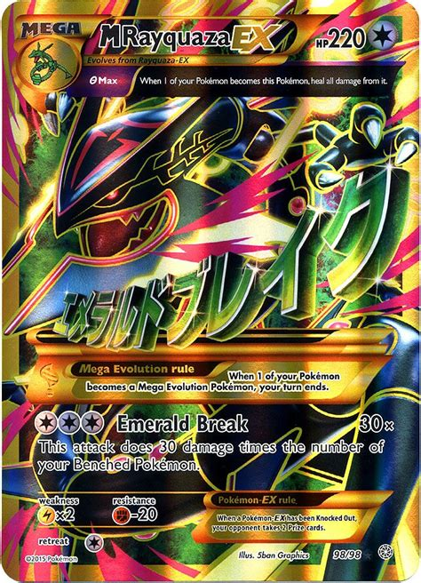 rayquaza ex deck ideas 17 best images about cards on cards