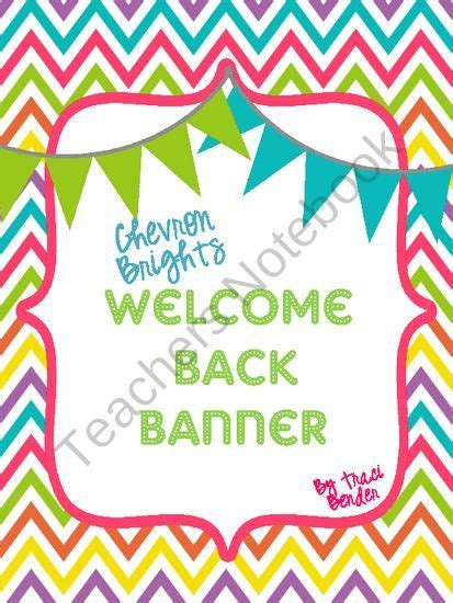 Chevron Welcome Back Banner