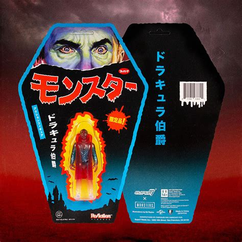 super7 unveils their revenge of the boodega universal monsters exclusives all hallows geek