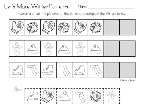 winter pattern printables janauary and february