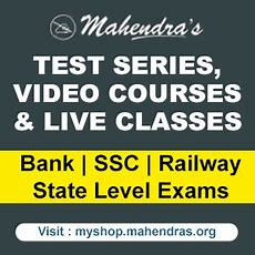 Target Bank, Ssc, Railway & State Level Exams