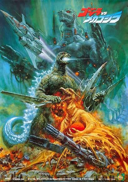 Godzilla Poster Desktop Wallpapers Backgrounds Mobile