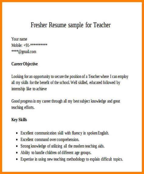 7 teaching resume format for fresher g unitrecors