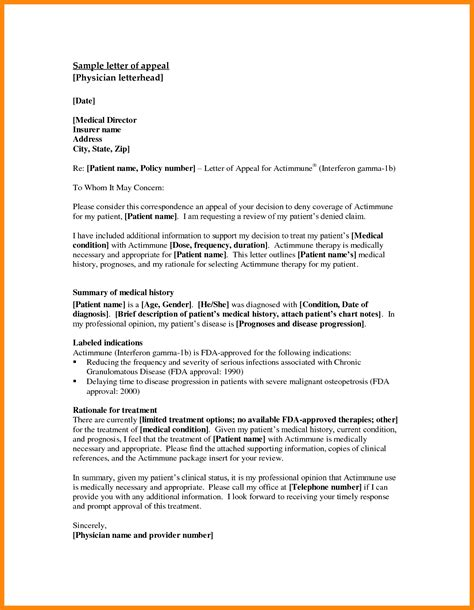 letter  appeal  reconsideration sample appeal