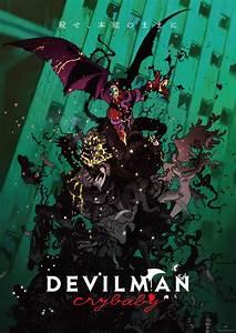 Devilman Cry Baby New Visuals | jcphotog  Devilman