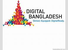 Digital bangladesh logo Free vector in Adobe Illustrator