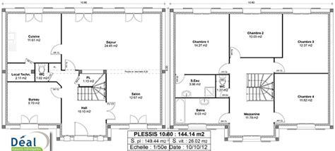 plan maison r 1 plan maison moderne 120m2 projet maison of plan maison 120 jjfar