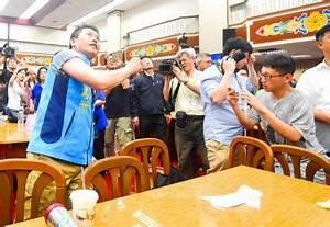 Legislative Yuan 'forgives' intern - Taipei Times