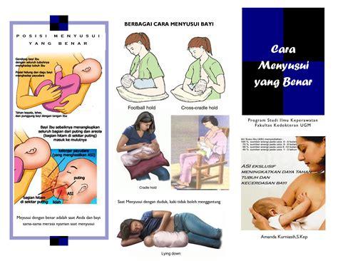 Ibu Menyusui Gambar Cara Menyusukan Bayi Dengan Betul Archives Yati Adam