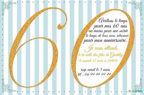 anniversaire de mariage 60 ans invitation carte invitation anniversaire 60 ans carte invitation