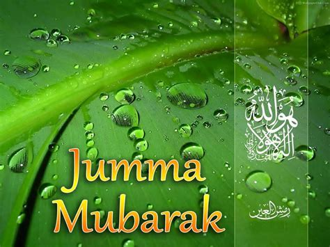 Awesome High Resolution Wallpapers Jumma Mubarak Wallpaper Full Hd Photos Hd Wallpapers Pictures Images Free Download