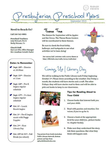 preschool newsletter september 2015 171 wabash 608   Preschool Newsletter 09.2015