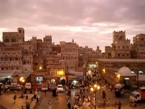 イエメン:... イエメンの景色 - NAVER まとめ