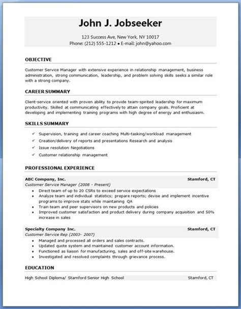 entry level professional resume and the o jays on