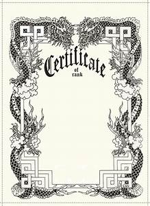 Free Blank Certificate