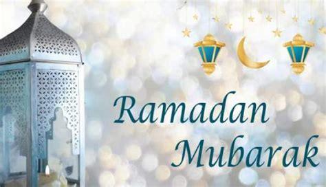 happy ramadan  images ramzan mubarak wishes pictures
