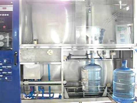gallon integrative water filling machine pure water