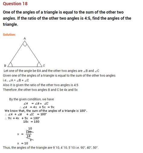 linear equations in one variable ncert extra questions for