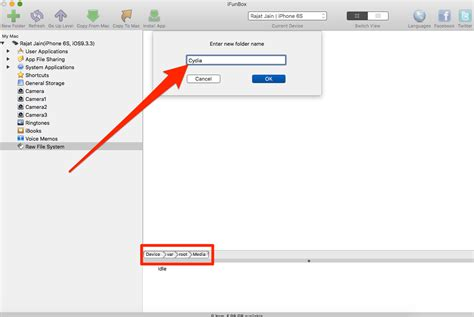 iphone files how to install deb files on iphone or ipod gizmostorm