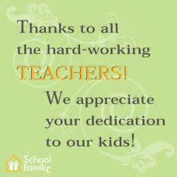 Teacher Appreciation Thank You Quotes