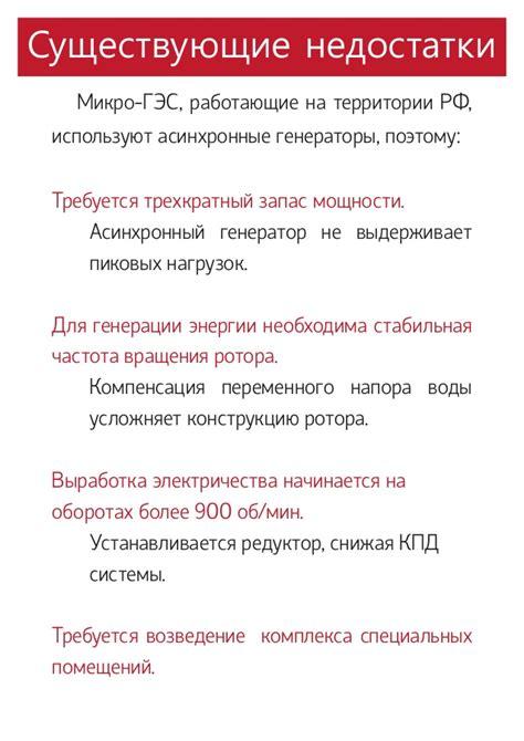 МиниГЭС 100 гривен в час в кармане