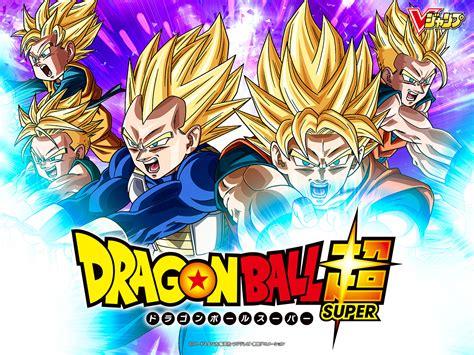 El Mundo De Dragon Ball Dragon Ball Super