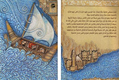 ibn battuta     agency  arabic literature