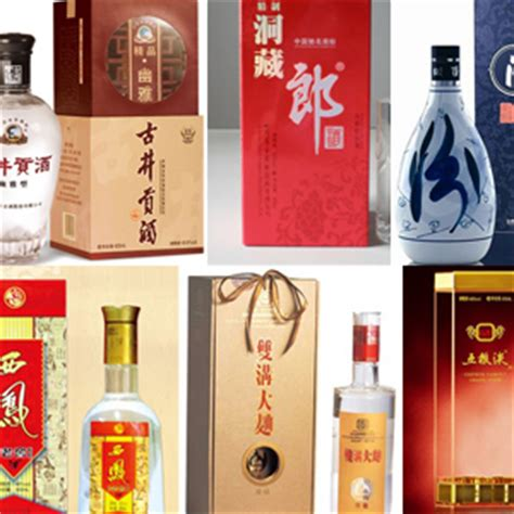 famous brands  chinese liquor  world  chinese