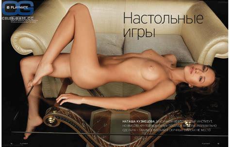 Natalya Kuznetsova Nude Pictures Photos Playboy Naked