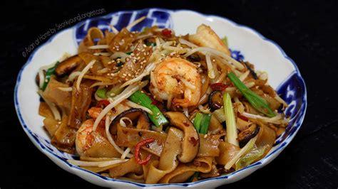 shrimp chow fun recipe video seonkyoung longest