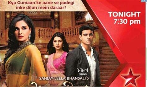 saraswatichandra tv serial images saraswatichandra