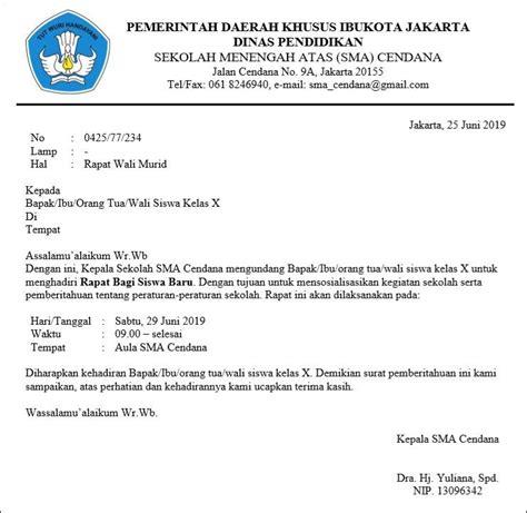 contoh surat undangan resmi tidak resmi acara rapat